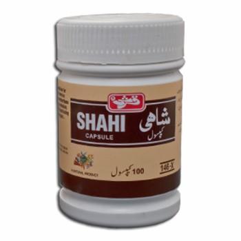 Qarshi Shahi Capsules