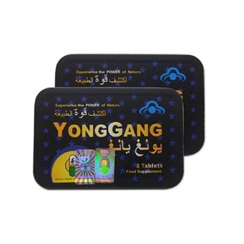 Yong Gang Sex Pills